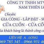 sua-chua-cua-cuon-tam-lien-tai-thuan-an
